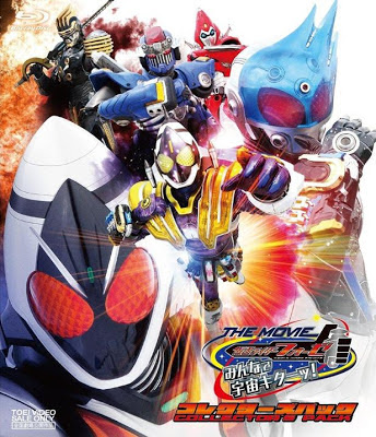 Kamen Rider Fourze The Movie