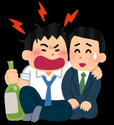 酒癖の悪い人のイラスト(男性会社員)