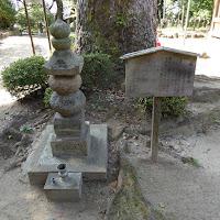 楠公慰霊塔