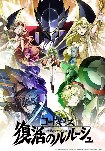 Code Geass: Lelouch of the Re;surrection Movie New Key Visual