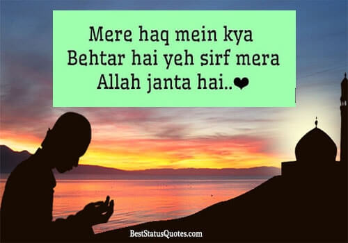 Best Islamic Quotes Hindi