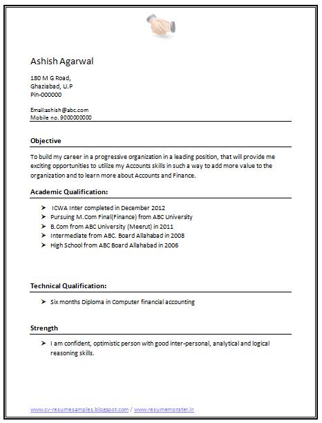 graduate student cv format