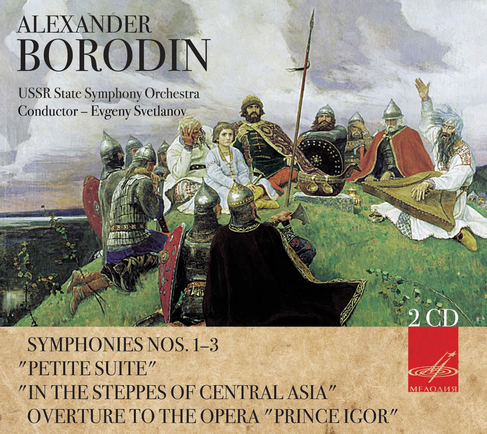 Alexander Borodin* Borodin·/ Modest Mussorgsky* Mussorgsky·/ Piotr Illitch Tchaïkovsky* Tchaikovsky - Polovtsian Dances / Night On The Bare Mountain / Italian Caprice