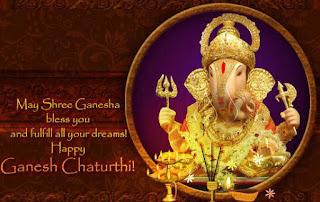 Happy Ganesh Chaturthi 2017 Wishes