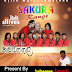 AJITH MUTHUKUMARANA WITH SAKURA RANGE LIVE IN KALUAGGALA 2017-04-28