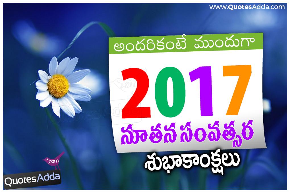 Nice Quotes Best Quotes Tantra Siri Telugu Quotations Trust New