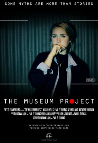 The Museum Project 2016 full movie