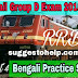 Rail Group D Exam 2018 Practice Set Pdf in Bengali ; Railway Exam 2018