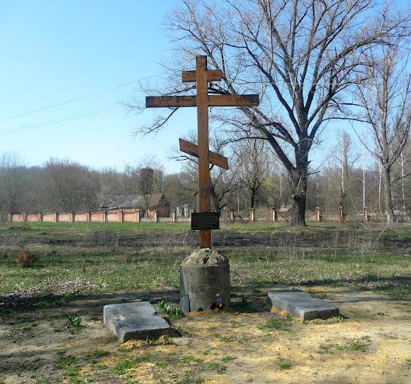Прелестное. Крест на месте сожжённой большевиками деревянной церкви Василия Великого (1770 – 1928)