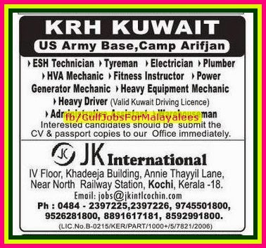 Us Army Base Krh Kuwait Job Vacancies Gulf Jobs For