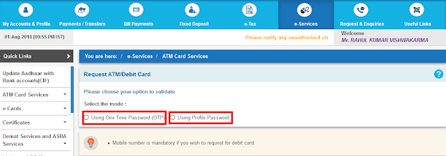 ATM/Debit card online karne ka trika in sbi bank