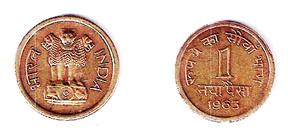 1 Naya Paisa Nickel-Brass Coin