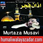 http://www.humaliwalayazadar.com/2017/09/murtaza-musavi-nohay-2018.html
