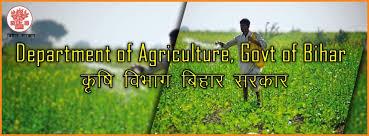 पंचायत में आयोजित किसान चौपाल में मिलेगी किसानों को प्रशिक्षण