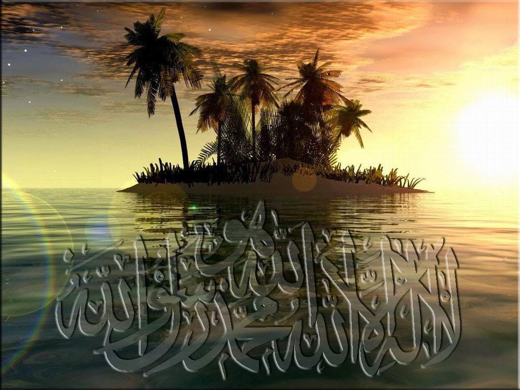 Download 5 Walpaper Kaligrafi Buat Desktop Huda Seluler