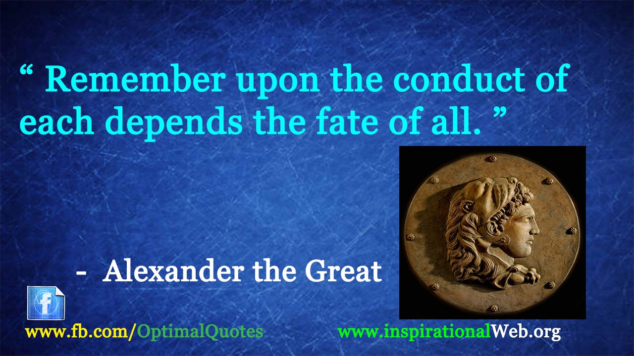 Alexander The Great Famous Thoughts Famous Inspirational Quotes Web