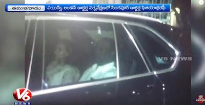 Rajinikanth Visit Jayalalithaa At Apollo Hospital