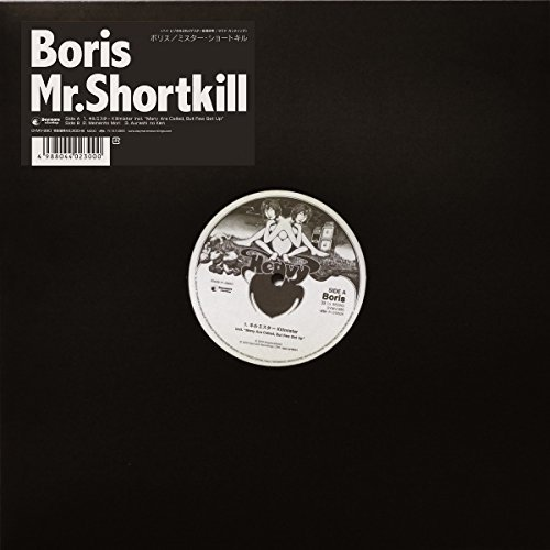 [Single] BORIS – Mr.Shortkill (2016.03.16/MP3/RAR)