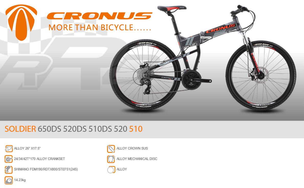 จักรยานเสือภูเขาพับได้  CRONUS SOLDIER 510