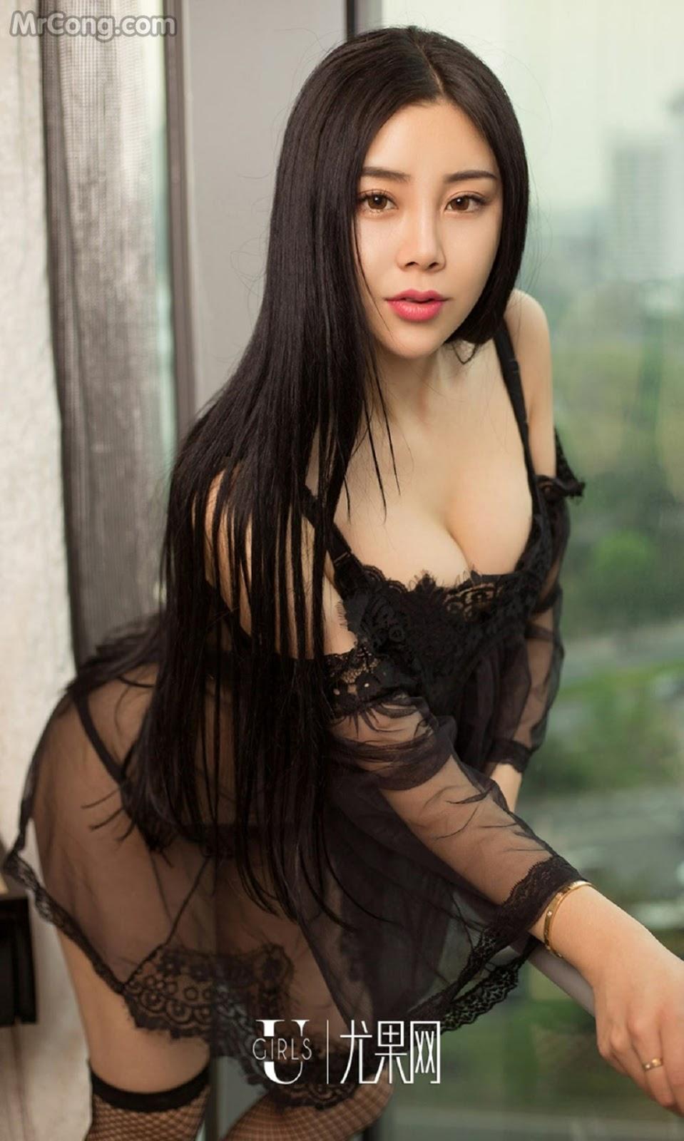 Image UGIRLS-Ai-You-Wu-App-No.726-Yang-Zhi-Zhi-MrCong.com-008 in post UGIRLS – Ai You Wu App No.726: Người mẫu Yang Zhi Zhi (杨只只) (40 ảnh)