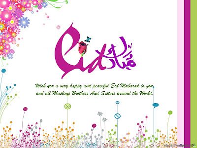 Happy Eid Mubarak SMS Messages