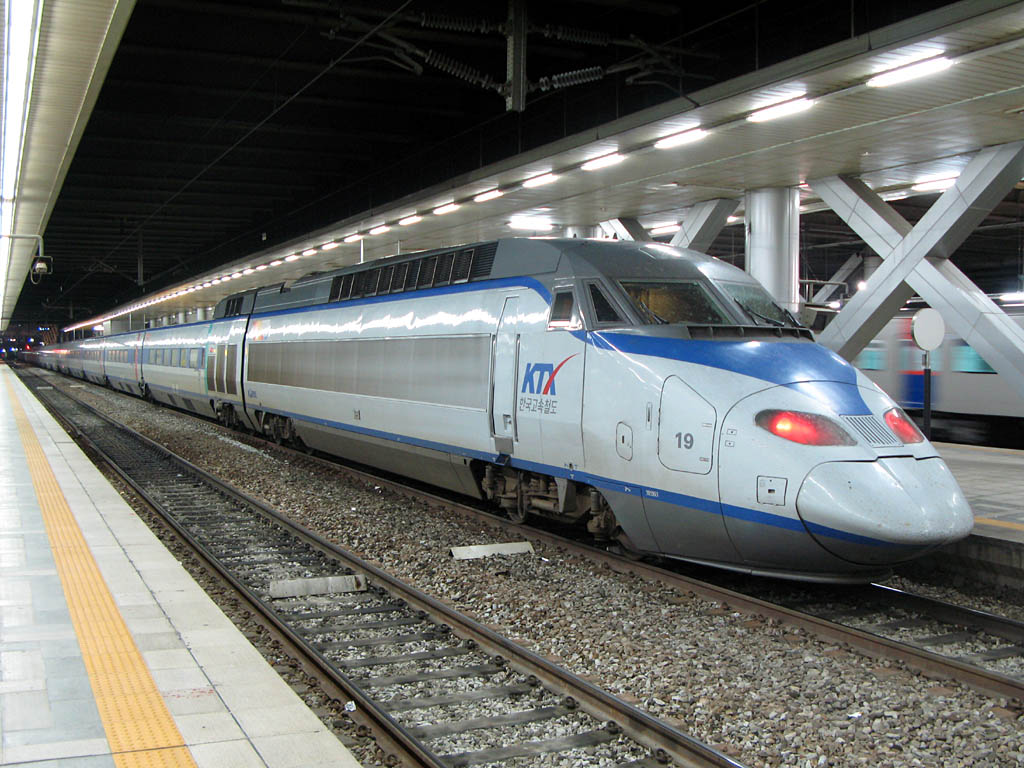 Building: Bullet Train images