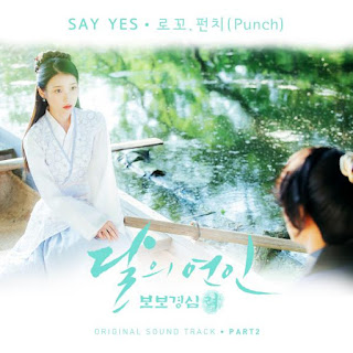 Chord : Loco & Punch - Say Yes (OST. Moon Lovers: Scarlet Heart Ryeo)