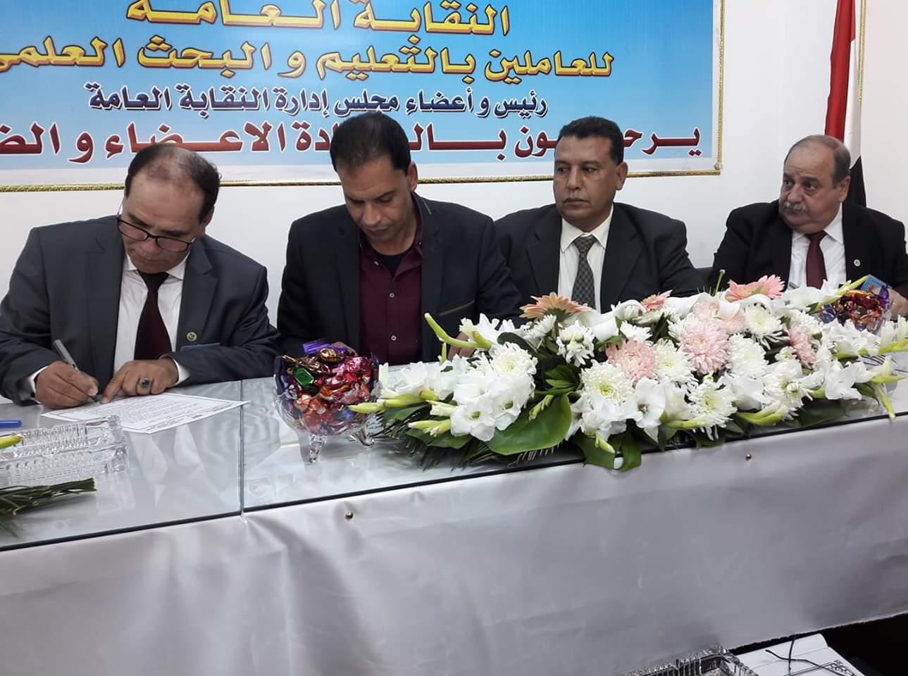 المنصوري يوقع اتفاقية شراكة مع النقابة العامة للعاملين بالتعليم والبحث العلمي المصرية
