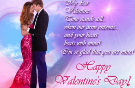 valentine's day wishes Romantic wishes for lover