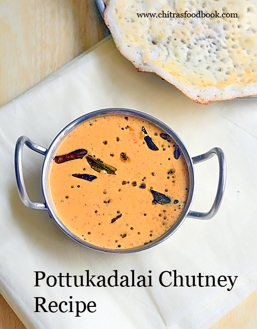 roasted chana dal chutney