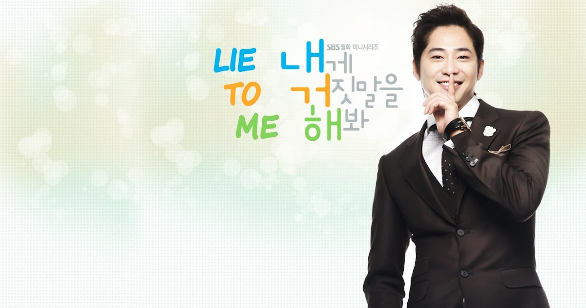 Lie to me korean drama list of songs / Once upon a time
