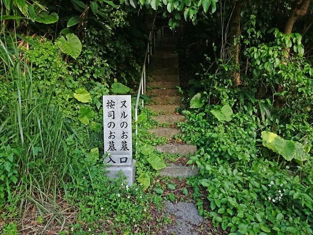 ウツーヌアジ墓群の入口の写真