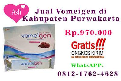 Jual Vomeigen di Kabupaten Bogor Hubungi 081217624628