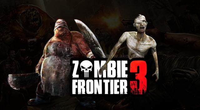 Zombie Frontier 3 Mod Apk Terbaru Gratis