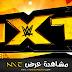 مشاهدة عرض NXT الأخير بتاريخ (8.10.2016)