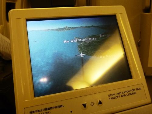 成田空港からホーチミンシティまで夕方発のJAL直行便