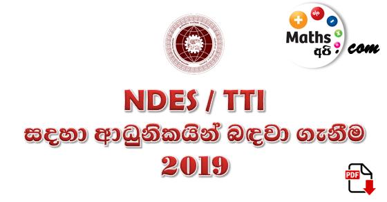 NDES TTI Application 2019