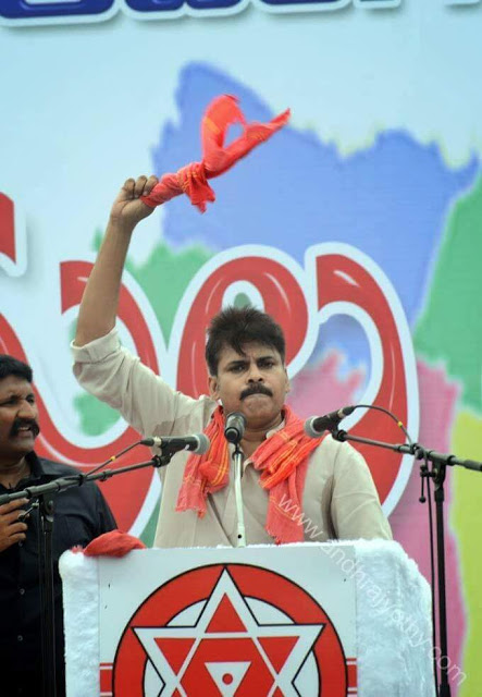 Pawan Kalyan's Jana Sena Mana Sena Full HD Video