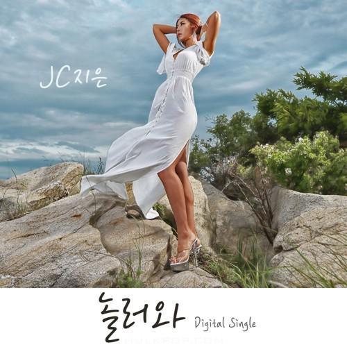 JC JIEUN – 놀러와 – Single