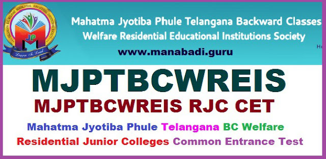 MJPTBCWREIS RJC CET Notification,MPTBCWREIS,Admissions,Notifications,Residentials,TS CETs