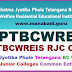 MJP TS BC Welfare RJC CET 2017,Entrance Test Schedule,Online Apply,Halltickets download now