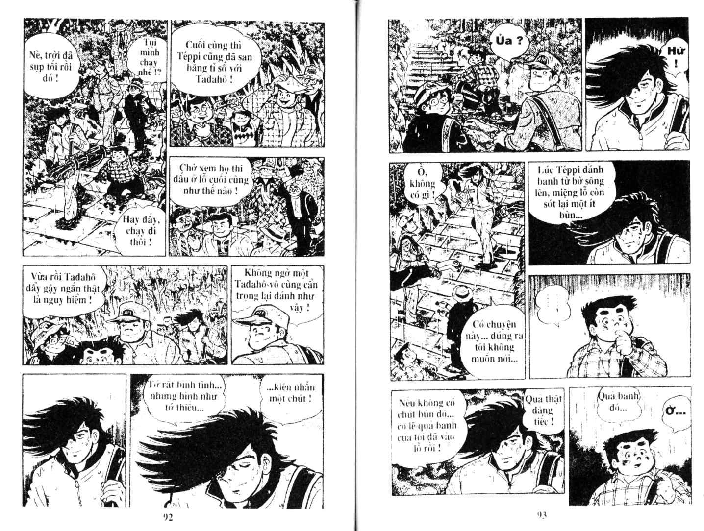 Ashita Tenki ni Naare chapter 9 trang 45