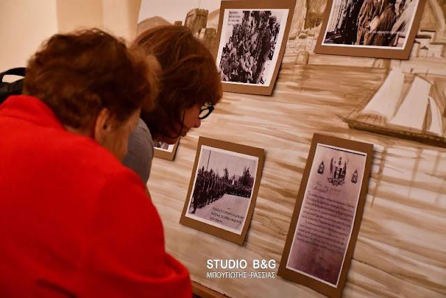 """Οι """"Εικόνες της πόλης του Ναυπλίου στη διάρκεια της Κατοχής""""  συνεχίζουν να εκτίθενται στον Σύλλογο """"Ο Παλαμήδης"""""""