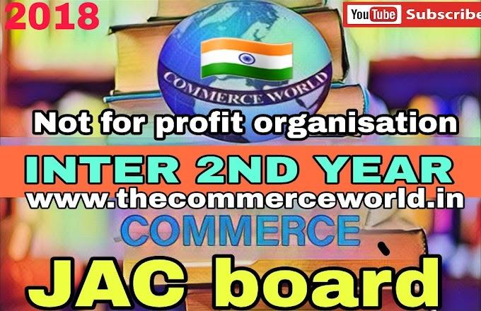 गैर लाभकारी संगठ (Not For Profit org.)-Hindi