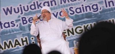 Sekjen FUI Ditangkap, Ahok Sebaliknya, Ustadz Tengku: Apa karena Dia Kaya & Bukan Pribumi? Jawab!