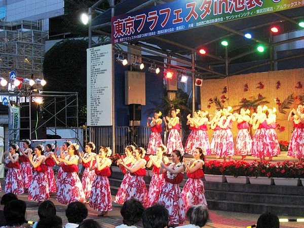 Tokyo Hula Festa 2016, Ikebukuro, Toshima, Tokyo