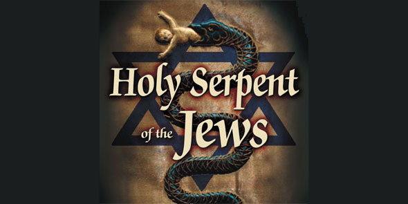 portada de santa serpiente de los judíos por texe marrs