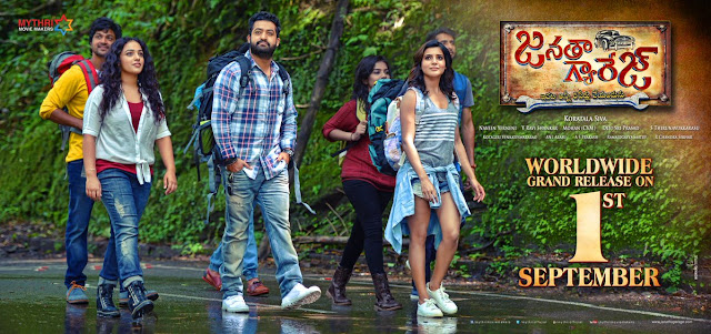 Janatha Garage Release Date Posters