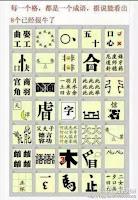 【原創 】596 《七絕?詠猜謎》/ 猜四字成語 - 沧海一粟 - 滄海中的一粒粟子