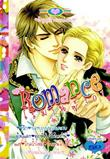 ขายการ์ตูนออนไลน์ การ์ตูน Romance เล่ม 301